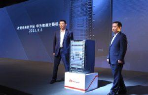 Huawei_AgileNetwork