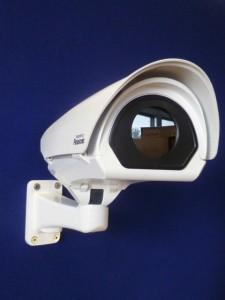 telecamera termica Panasonic