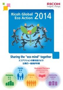 Ricoh Global Eco Action