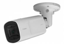 telecamere canon