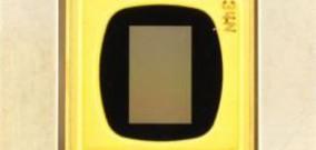 DLP9000X DMD