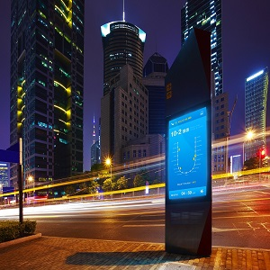 SAMSUNG Outdoor Signage Usage-1