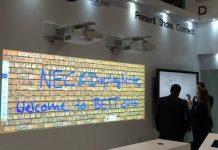 Bett 2015_NEC