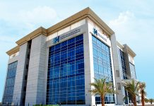 Honeywell_Hamdan Smart University image 1