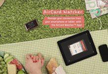 aircard_NETGEAR